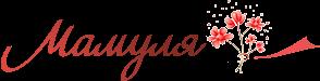 Інтернет-магазин одягу для вагітних та годуючих Mamulya у Львові — купити  все для мам 4451aac88df8d