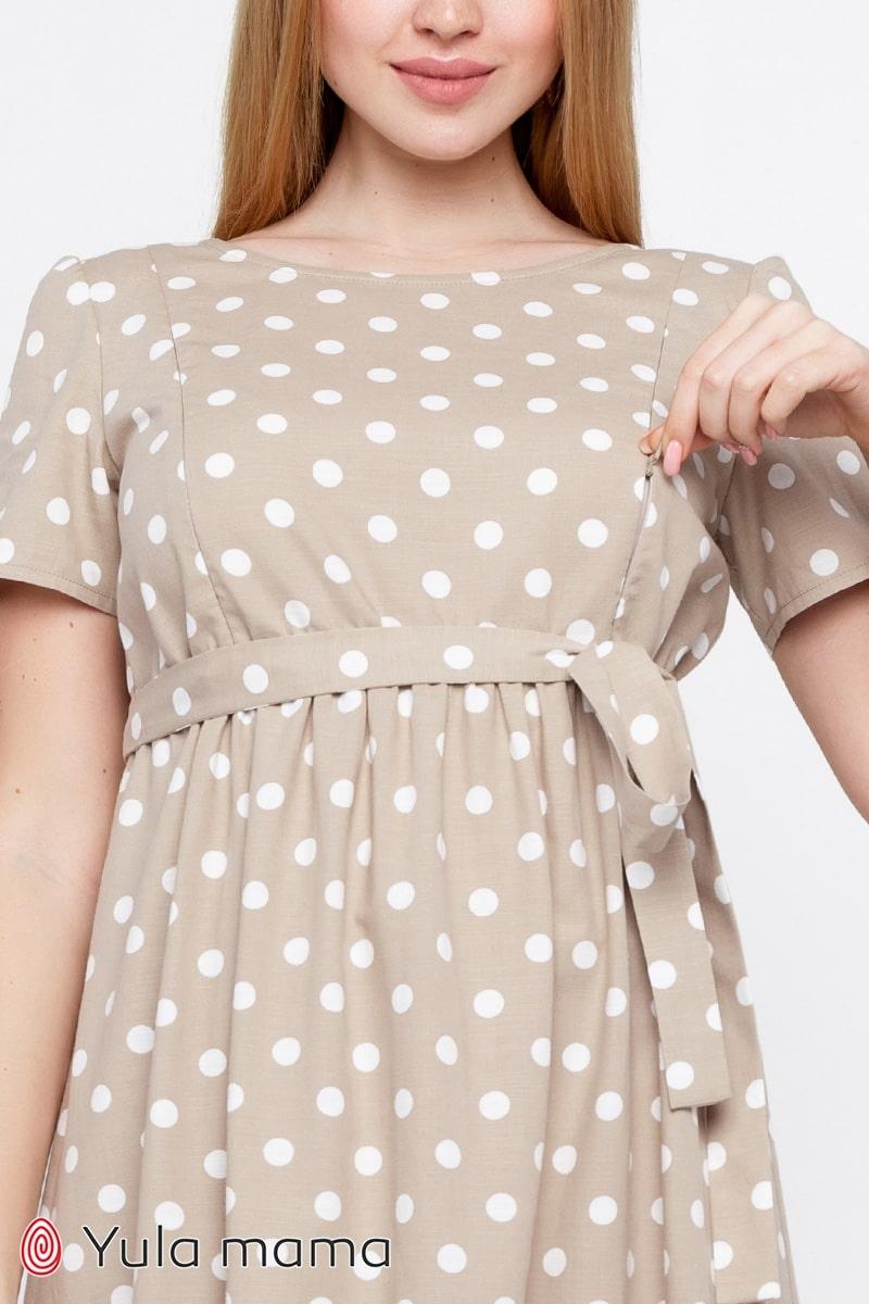 Платье Andrea 0
