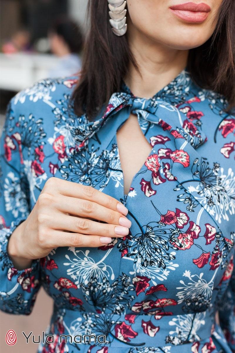 Платье Katolina 0