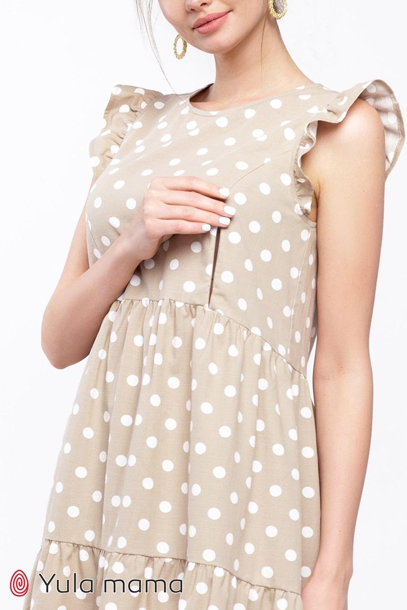Платье Nicki 0