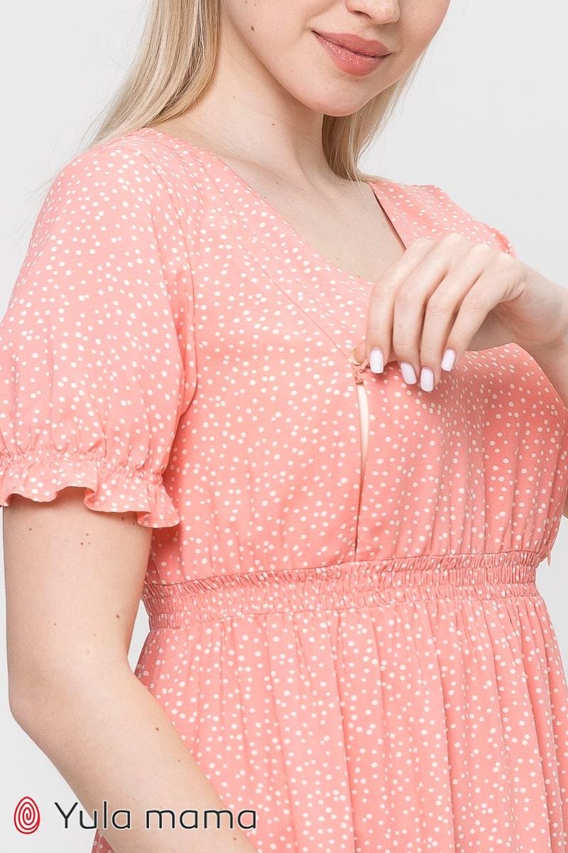 Платье Audrey 0