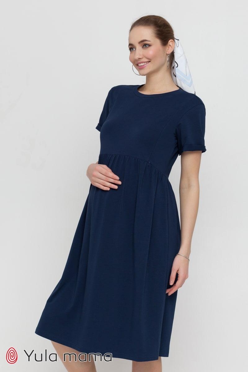 Платье Sophie 0