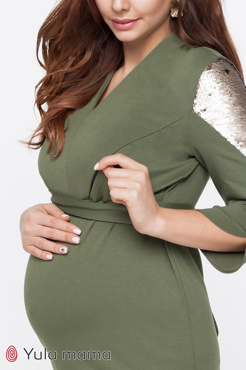 Плаття Mirella 0