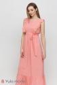 Платье Freya 2