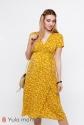 Платье Eilish 1