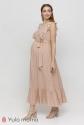 Плаття Freya 1