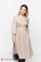 Платье Nicolette 3