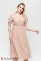 Плаття Audrey 2