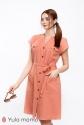 Платье Ivy 3