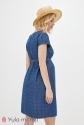 Платье Grace 2