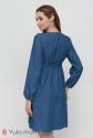 Плаття Fendi 3