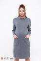 Платье Allix 1