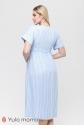 Платье Gretta 3