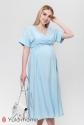Плаття Gretta 1
