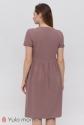 Платье Sophie 3