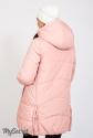 Куртка Jena  4