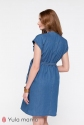 Платье Ivy 4
