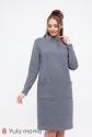 Платье Allix 3