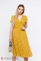 Платье Eilish 3