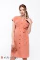 Платье Ivy 2