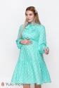 Платье Teyana 2