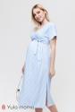Платье Gretta 1