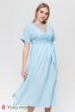 Плаття Gretta 2