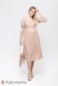 Плаття Audrey 1