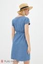 Платье Grace 4