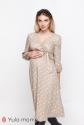 Платье Nicolette 1