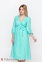 Плаття Nicolette 3