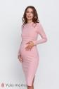 Платье Salma 1