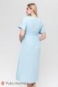 Плаття Gretta 3