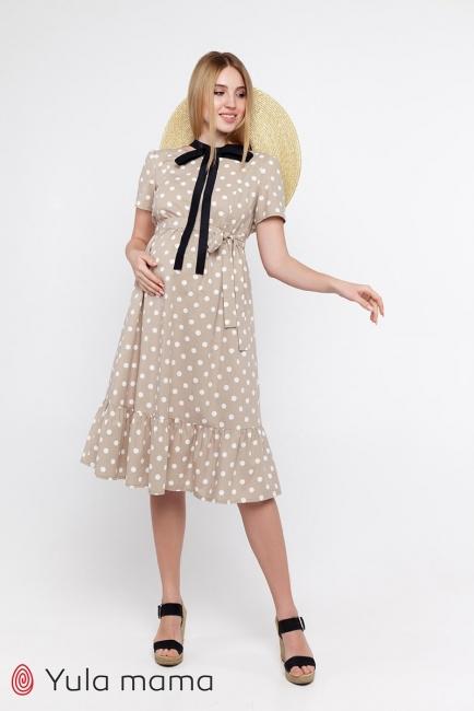 Плаття Andrea