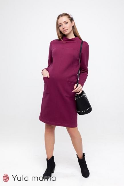 Плаття Allix