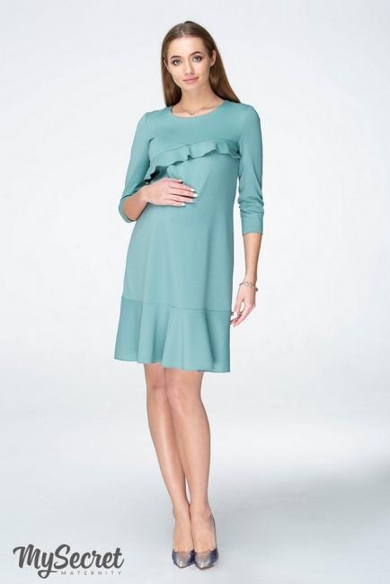 Платье Simona