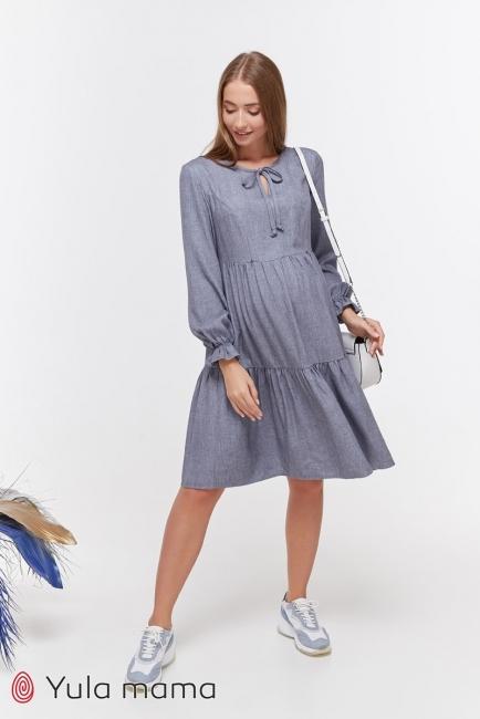 Плаття Jeslyn