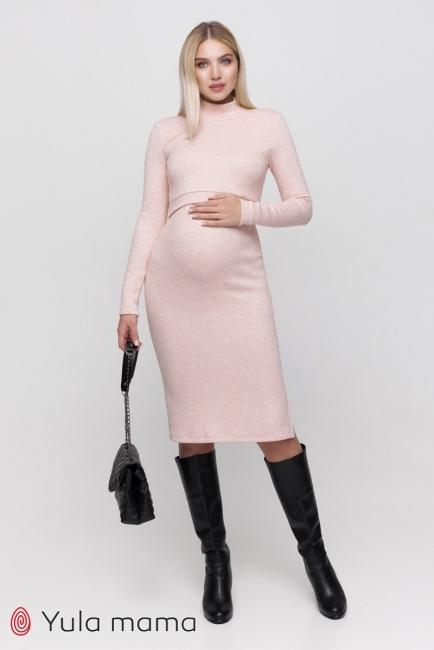 Платье Nayra