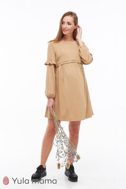 Плаття Mirion