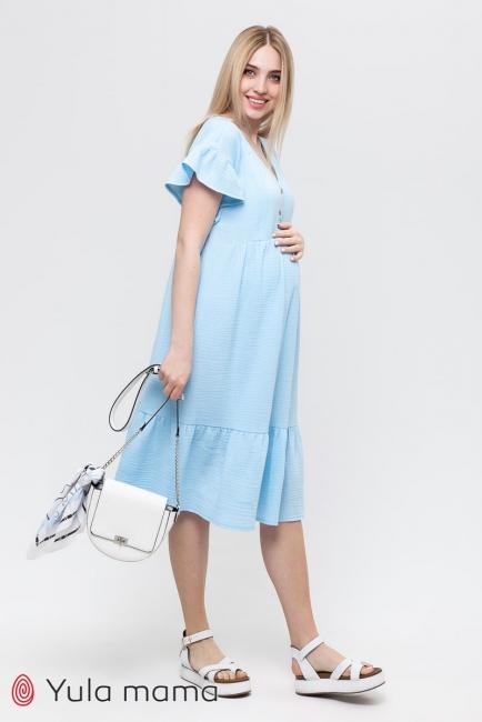 Платье Felicity