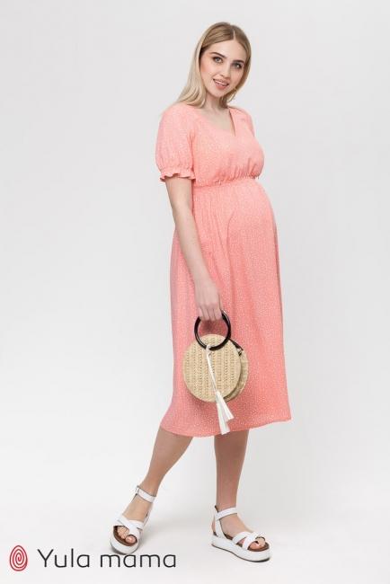 Плаття Audrey