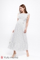 Платье Freya