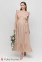 Плаття Freya